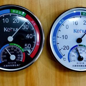 เครื่องวัดอุณหภูมิ + ความชื้น
